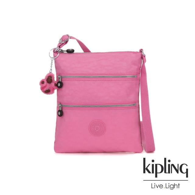 【KIPLING】甜美糖果粉前袋雙拉鍊方型側背包-KEIKO