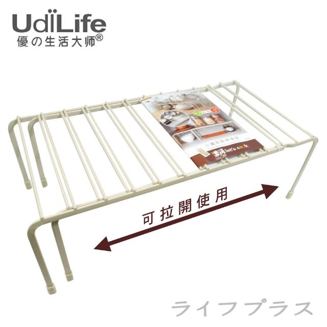 【UdiLife】樂司/小鐵廚房伸縮架-2入組