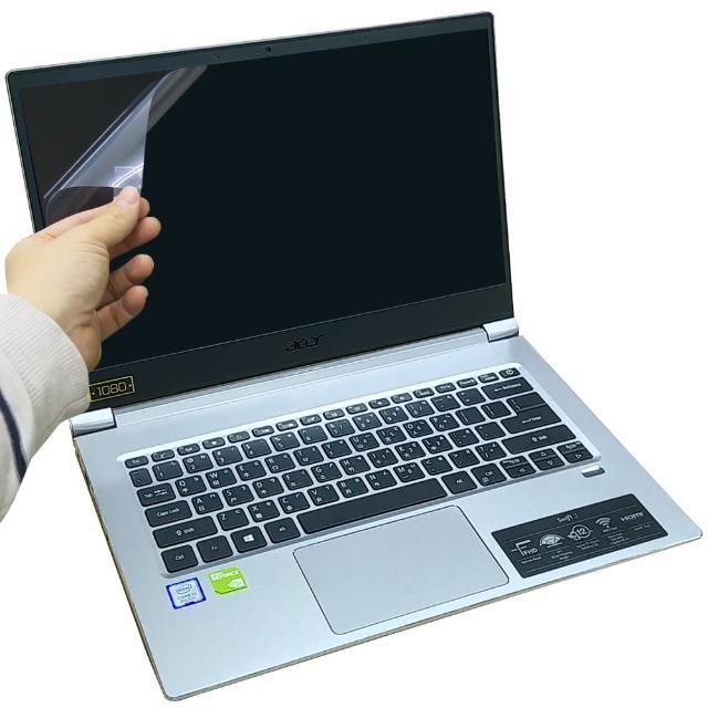【Ezstick】ACER Swift 3 SF314-55G 靜電式筆電LCD液晶螢幕貼(可選鏡面或霧面)