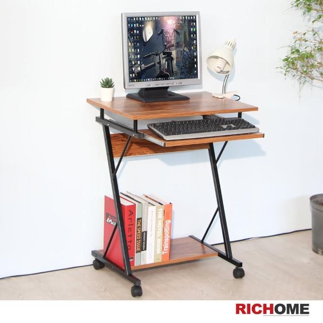 【RICHOME】DM超實用EZ電腦桌(胡桃木色)