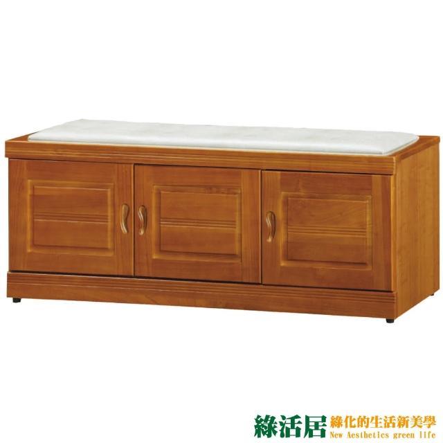 【綠活居】摩西  時尚4尺實木三門坐鞋櫃/玄關櫃