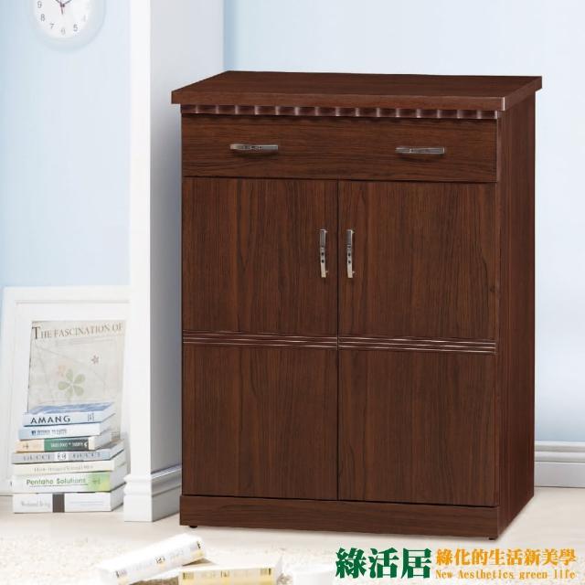 【綠活居】胡格  時尚2.7尺二門鞋櫃/玄關櫃
