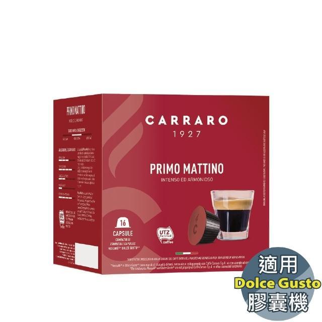 【義大利Carraro】Primo Mattino 咖啡膠囊(雀巢 Dolce Gusto 咖啡機專用)