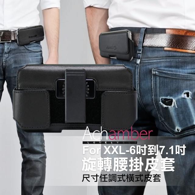 【Achamber】for 小米Max 3/小米MIX 3 真皮旋轉腰掛橫式皮套