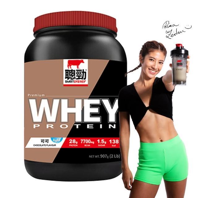 【紅牛】聰勁即溶乳清蛋白-可可風味(2磅)