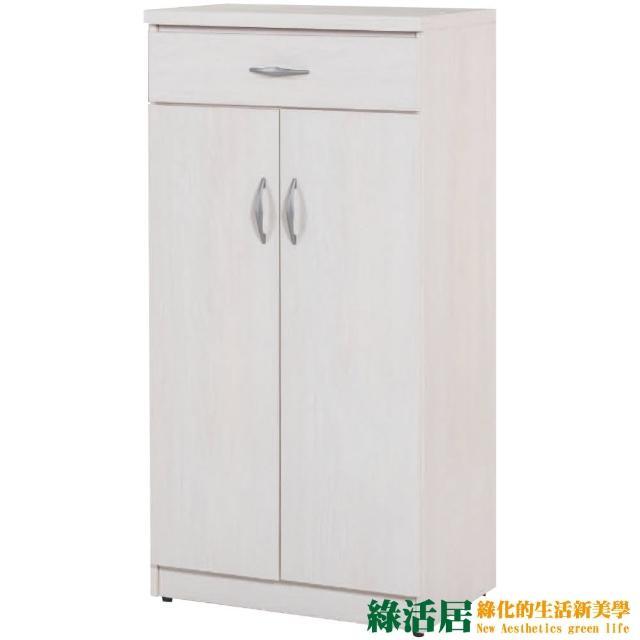 【綠活居】馬畢卡   時尚2尺二門單抽鞋櫃/收納櫃(二色可選)