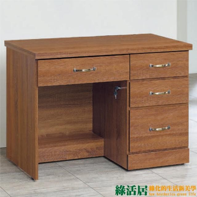 【綠活居】海朵    時尚3.2尺木紋四抽書桌/電腦桌