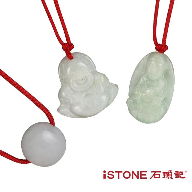 【石頭記】翡翠項鍊-兒童平安項鍊(純真年代)