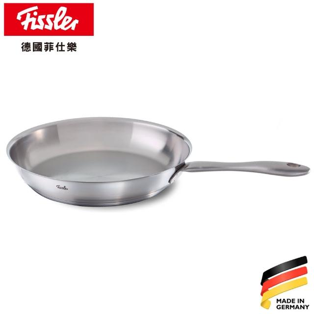 【Fissler】巴黎系列-單柄平煎鍋 24CM