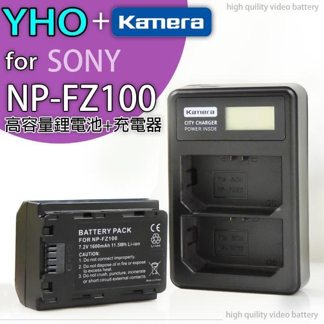 YHO for SONY NP-FZ100 攝影機高容量鋰電池+液晶雙槽充電器 適用A9 / A7III / A7RIII / A7M3