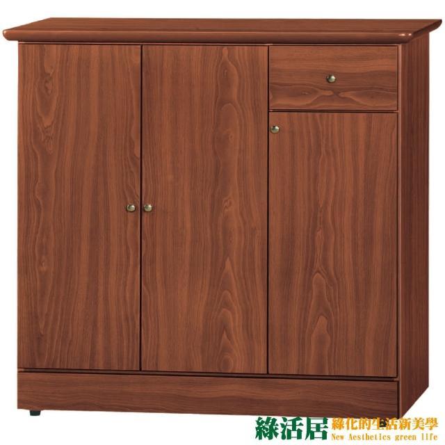 【綠活居】海雅  時尚3尺三門單抽鞋櫃/玄關櫃(三色可選)