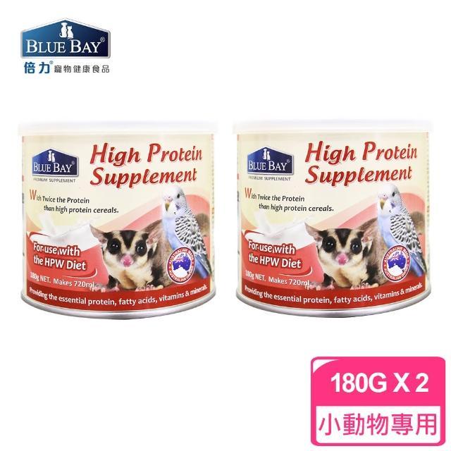 【倍力Blue Bay】寵恩素2罐組(蜜袋鼯營養品)