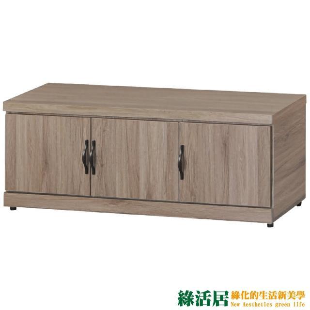 【綠活居】弗雷森  時尚4尺三門坐鞋櫃/玄關櫃
