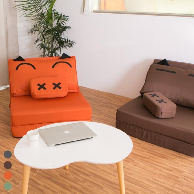 【BN-Home】Cute Piggy 慵懶造型豬沙發床 獨立筒升級款(單人沙發/沙發床/獨立筒床墊)