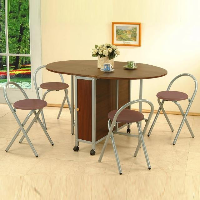 【C&B】橢圓形折疊多用途蝴蝶桌椅組(一桌四椅)