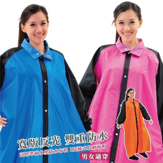 【雙11限定-JUMP 將門】側開加寬 加大 連身一件式風雨衣(超輕量 雙側開)