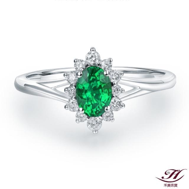 【禾美珠寶】天然哥倫比亞祖母綠鑽戒YS376(18K金)