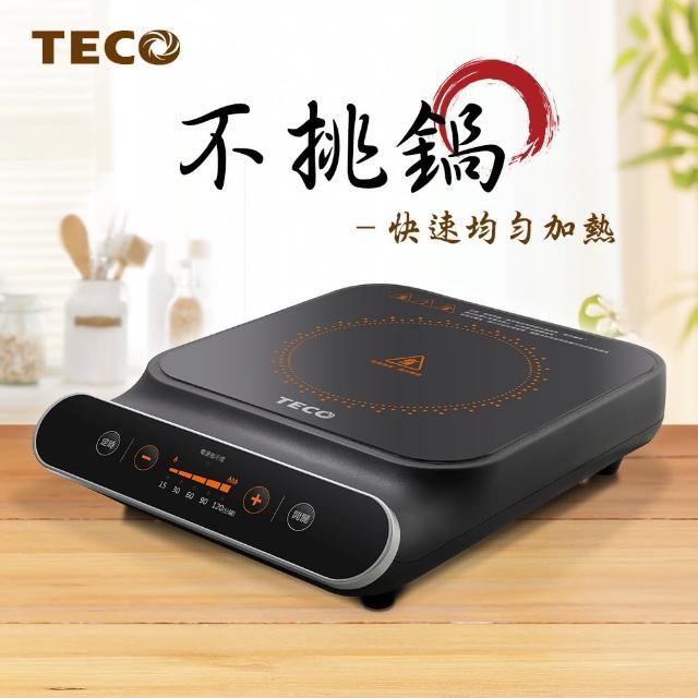 【TECO 東元】不挑鍋電陶爐(XYFYJ700)