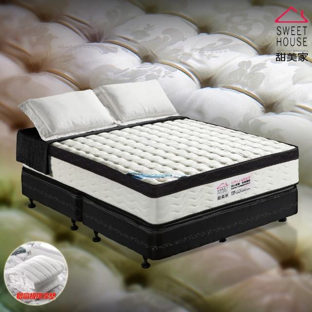 【甜美家】恆溫綠能水冷膠三線硬式獨立筒乳膠床墊(雙人5尺 - 免運費)