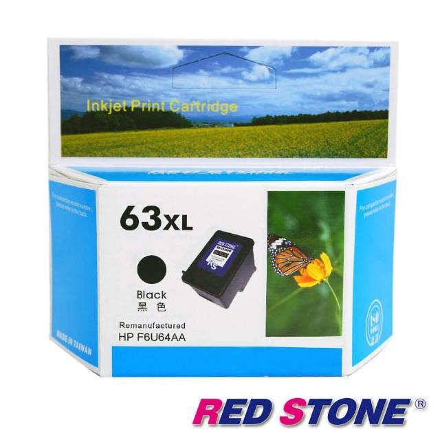 【RED STONE 紅石】HP NO.63XL高容量環保墨水匣[黑/F6U64AA]