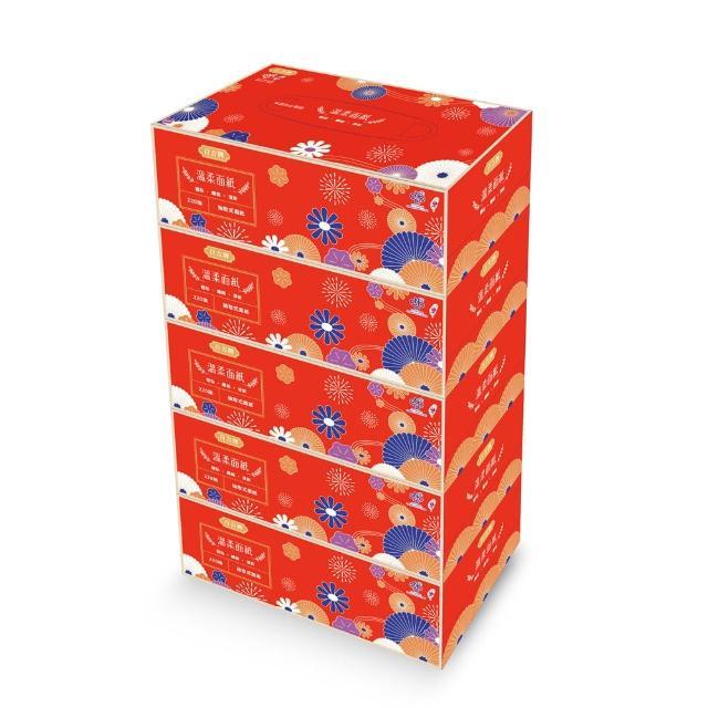 【百吉牌盒裝面紙220抽*5盒】