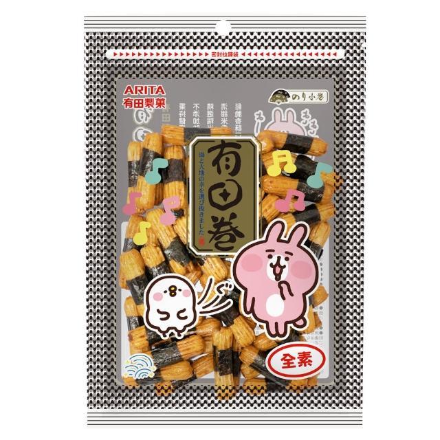 【有田製果】海苔小卷便利包50g(小卷)
