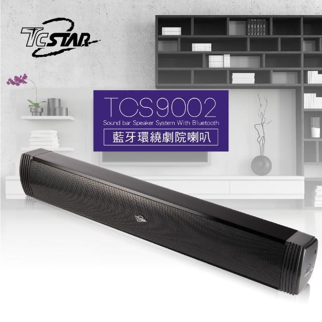 【T.C.STAR】藍牙/AUX 2.0 環繞劇院喇叭(TCS9002)