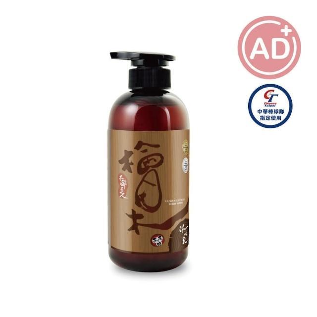 【木酢達人】天然黃金水檜木沐浴乳500ml(全身可用)