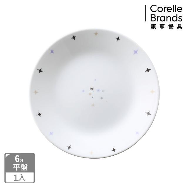 【CORELLE 康寧餐具】夢想星球6吋平盤(106)