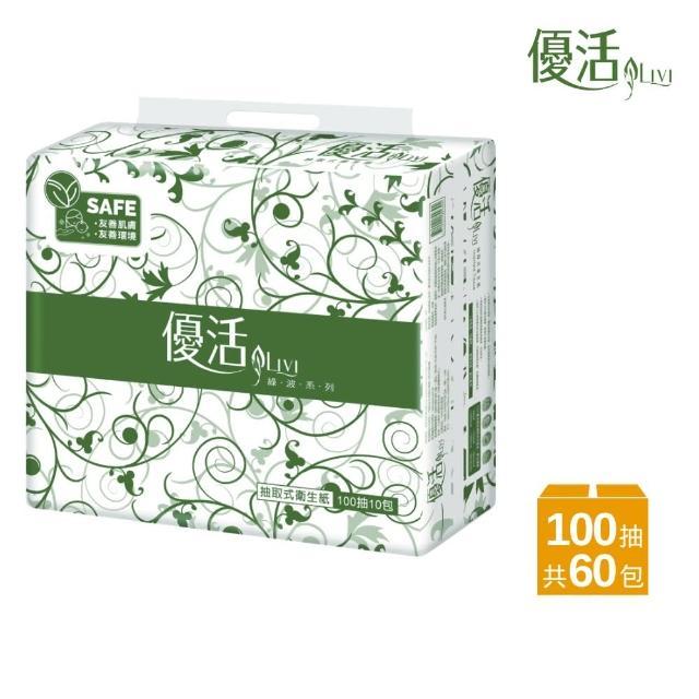 【Livi 優活】Livi 優活 抽取式衛生紙(100抽10包6袋/箱)