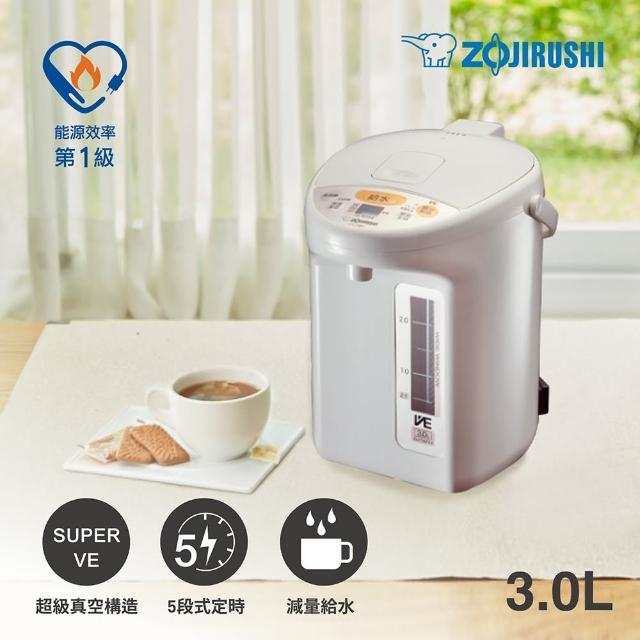 【ZOJIRUSHI 象印】*3公升* SuperVE真空省電微電腦電動熱水瓶(CV-TWF30)