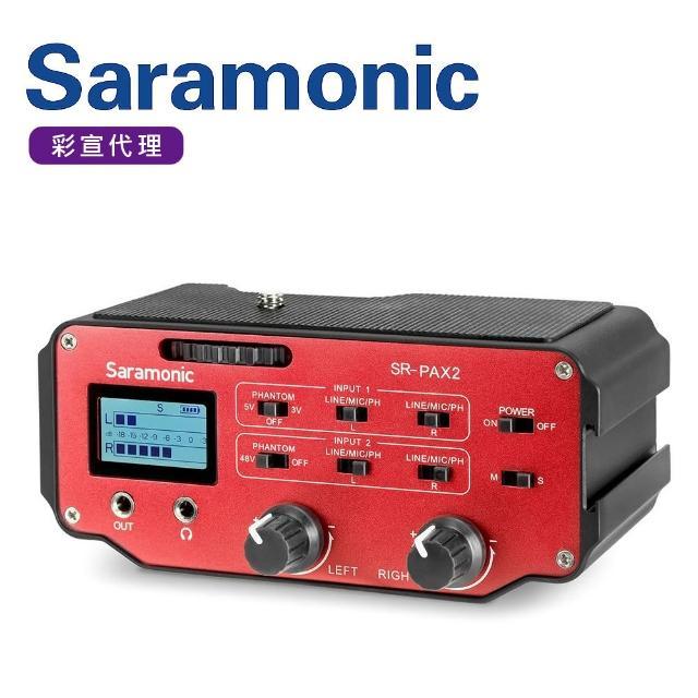 【Saramonic 楓笛】雙通道相機/攝影機LCD螢幕混音器 SR-PAX2(彩宣公司貨)