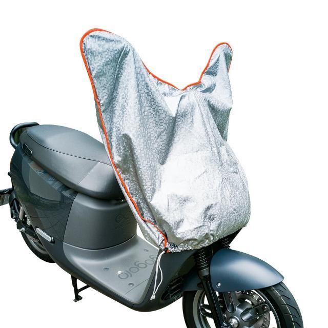 【蓋方便】防水防曬-機車龍頭罩 加長加厚3D銀格紋款-快(適用Gogoro與50-125cc各式機車龍頭)