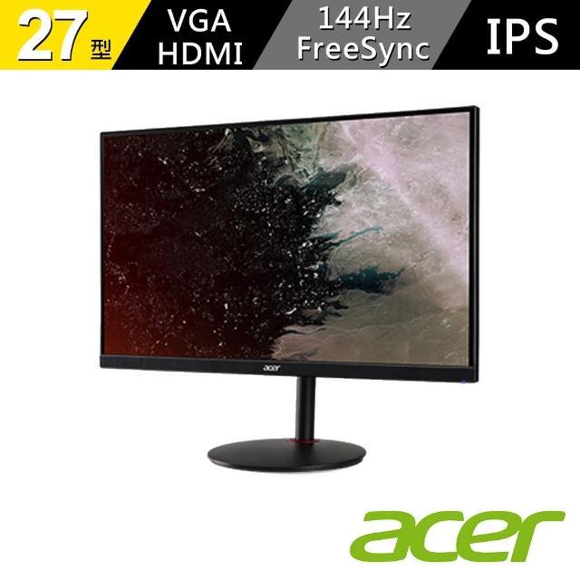【Acer 宏碁】XV272U P 27型 IPS 144hz 無邊框電競螢幕