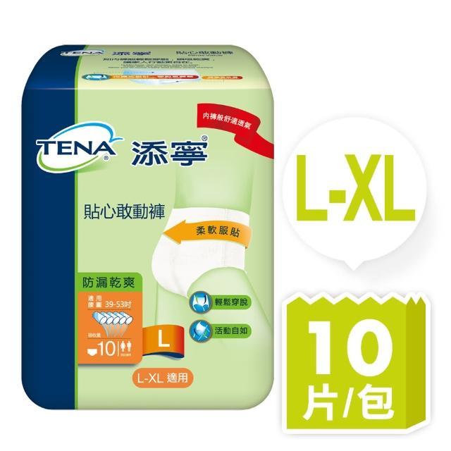 【添寧】貼心敢動褲L-XL 10片/包 * 3包