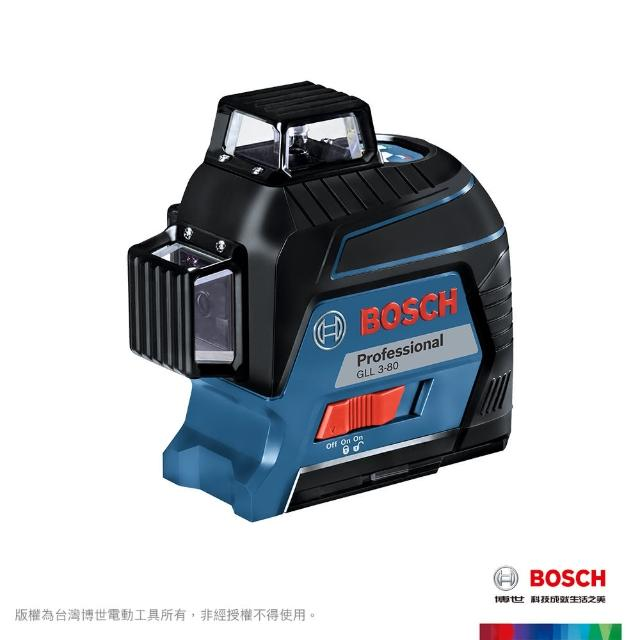 【BOSCH 博世】雷射水平墨線儀(GLL 3-80)