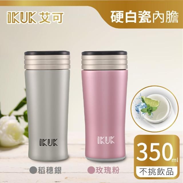 【IKUK艾可】真空雙層內陶瓷保溫杯350ml(百貨專櫃品牌!一體成型陶瓷內膽)