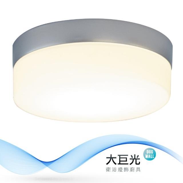 【大巨光】吸頂燈_小-LED-CEK-16(LED-16W質感銀蛋糕燈)