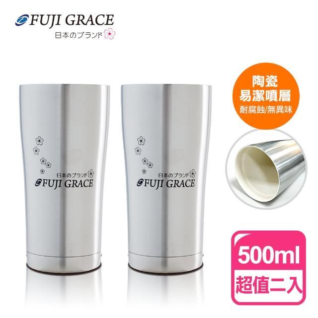 【FUJI-GRACE】304不鏽鋼雙層真空陶瓷易潔噴層水杯500ml(超值2入)