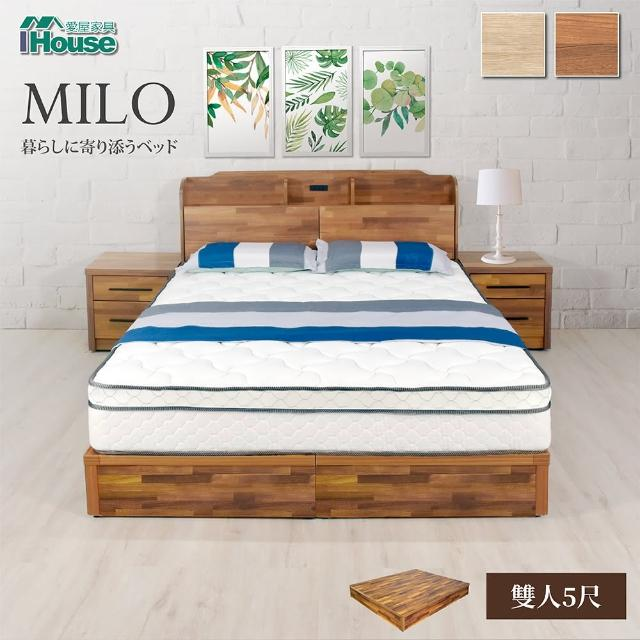 【IHouse】米洛 耐用床底架 雙人5尺