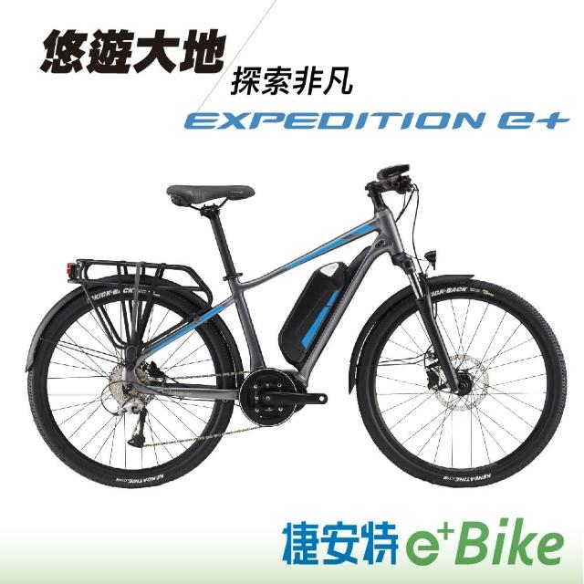 【GIANT】Expedition E+ 休閒騎旅電動車