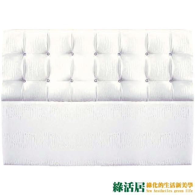 【綠活居】卡利塔  時尚6尺水鑽皮革雙人加大床頭片(二色可選)