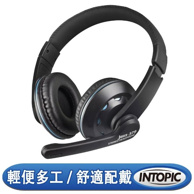 【INTOPIC】頭戴式耳機麥克風(JAZZ-379)