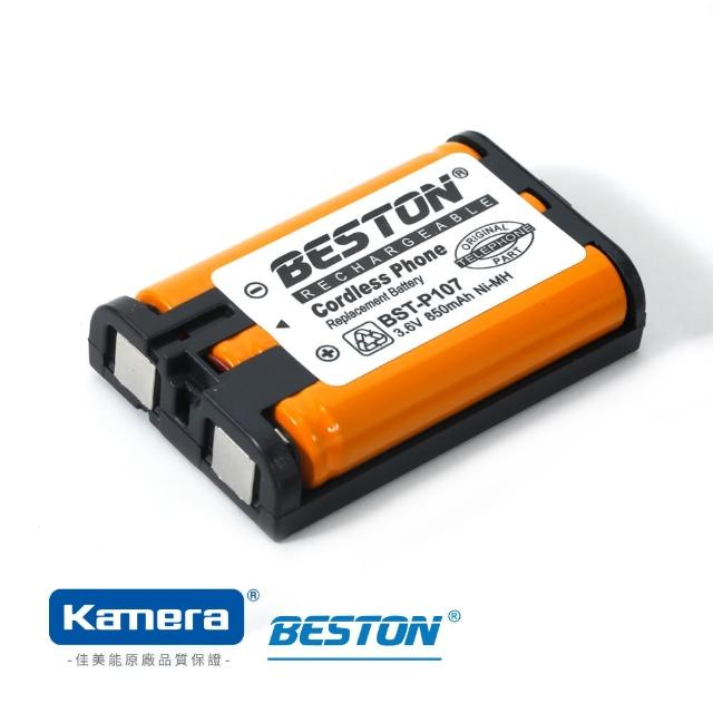 【BESTON】無線電話電池 for Panasonic HHR- P107(BST-P107)