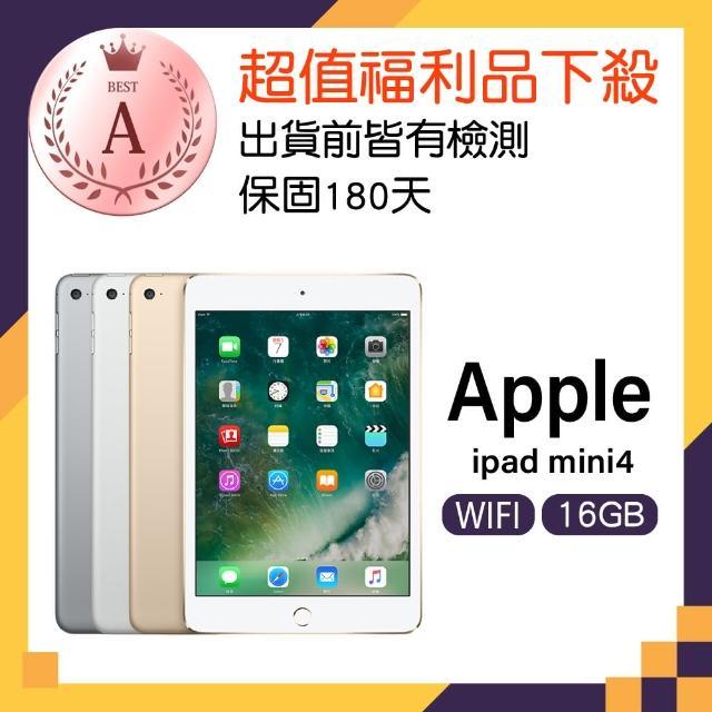 【Apple 蘋果】福利品 iPad mini 4 Wi-Fi 16GB 平板(A1538)