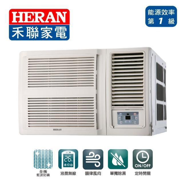 【獨家送14吋DC扇★HERAN 禾聯】2-4坪 R32窗型一級變頻單冷空調(HW-GL23)