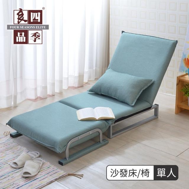 【四季良品】蒂芙綠單人沙發床/椅(台灣製造-隔日配)