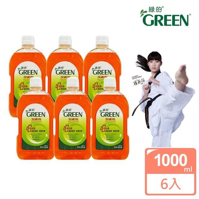 【Green 綠的】潔膚劑6入組1000mlX6(箱購)