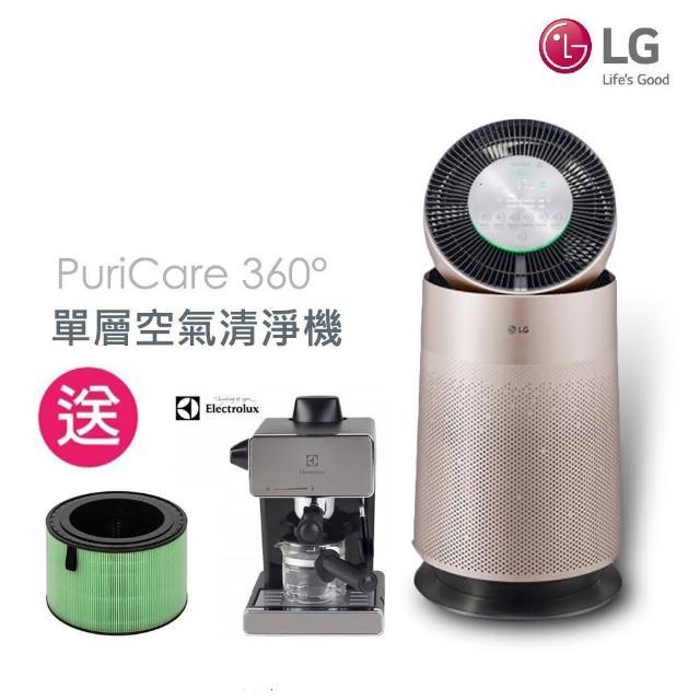 【LG 樂金】★10/4-31滿額登記回饋8%★PuriCare 360°空氣清淨機-單層AS601DPT0(金色) +送咖啡機
