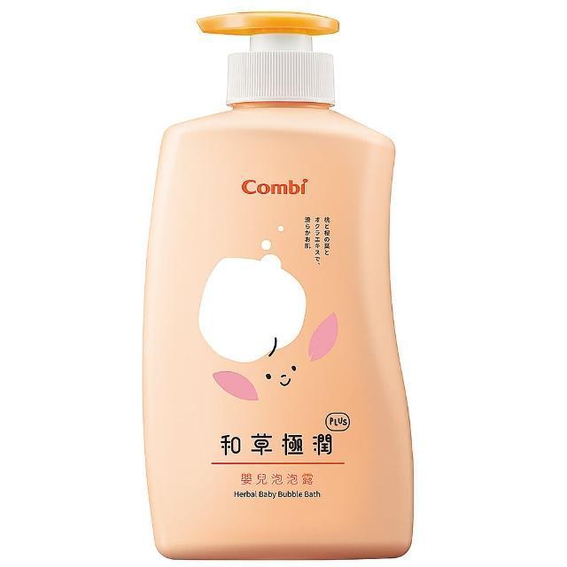 【Combi】和草極潤嬰兒泡泡露 plus(500ml)